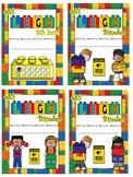 *L.E.G.O. Inspired* Binder Cover & Bonus Lesson Plan/Progr