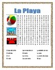"""""""La Playa"""" -Summer Vocabulary in Spanish- Review Clothing/Beach Items"""