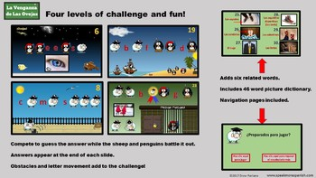¡La Venganza de las Ovejas!  Spanish Vocabulary PowerPoint Games for LA ROPA