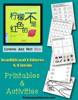 """""""Lemons Are Not Red"""" - Literacy Worksheets {Traditional Chinese with Pinyin}"""