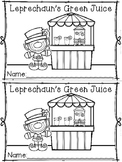 """Leprechaun's Green Juice"" (""A How To"" March Emergent Read"