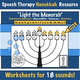 """""""Light the Menorah"""" Hanukkah Articulation"""