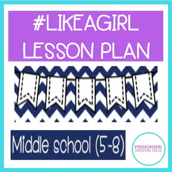 Like A Girl Middle School: What does it mean to throw #likeagirl?