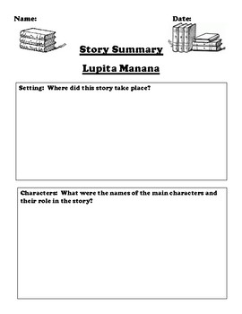 Lupita Manana Worksheets & Teaching Resources   Teachers Pay Teachers