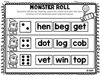 *MONSTER* CVC Practice - Monster Themed Short Vowel Activities