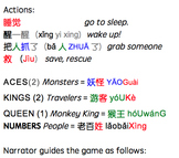 """""""Mafia"""" game template with Journey to the West theme for C"""
