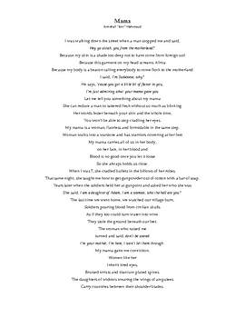 """Mama"" Poem Analysis (Darfur)"