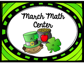 {March} Phonics Center