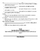 """Matter and Its Properties"" Chapter 10 Study Guide Harcourt Science Textbook"