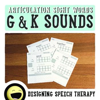 Articulation Sight Words Worksheet Bundle