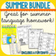 Summer Themed Speech and Language Bundle- No Prep
