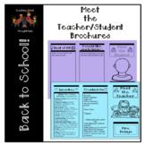 Meet the Teacher/Student Trifold Brochure (EDITABLE)