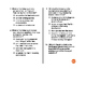 (Middle Grades - Life Science) Evolution and Paleontology QUIZ