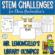 """Mr. Lemoncello's Library Olympics"" ELA & STEM Bundle"