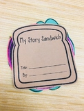 """""""My Story Sandwich"""" - Elements of a Story Project Booklet"""