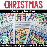 Christmas Math Worksheets Color by Number 4th Grade