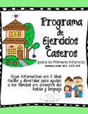 {NEW} Spanish/English Home Exercise Program (HEP) Hand-Outs for Early Childhood