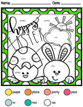 *NO PREP* Easter Color By Sight Word - 2nd Grade