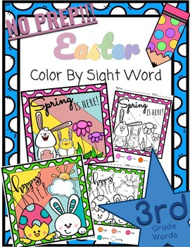 *NO PREP* Easter Color By Sight Word - 3rd Grade