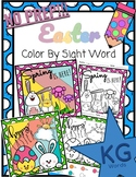 *NO PREP* Easter Color By Sight Word - KG