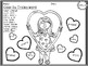*NO PREP* IRLA 1B  Valentines Color by Tricky Word