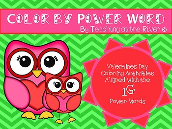 Valentines Day Color by Sight Word Aligned with IRLA's 1G Words from ARC