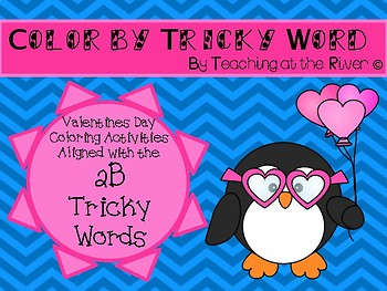 Valentines Day Color by Sight Word Aligned with IRLA's 2B Words from ARC