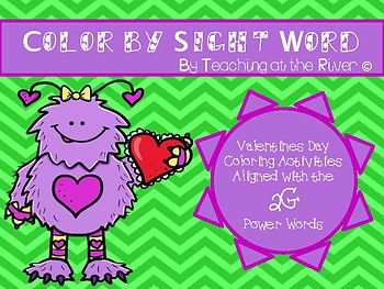 Valentines Day Color by Sight Word Aligned with IRLA's 2G Words from ARC