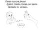 ¡Necesito mi cuchara! Story/coloring book/activity to teac