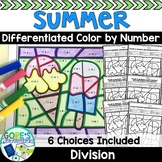 Summer Math Color by Number Worksheet Differentiated Division