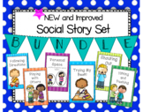 *New and Improved* Mini Social Story Set BUNDLE!