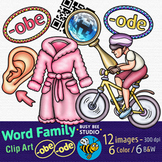 """""""-OBE"""" and """"-ODE"""" Word Families Clip Art 