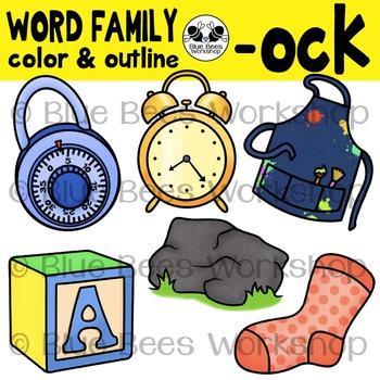 """""""OCK"""" Word Family Clip Art"""
