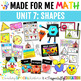 Made For Me Math Growing Bundle