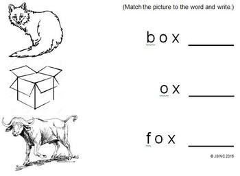 """OX"" Family Words Worksheet (box, fox, ox)"