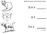 """OX"" Family Words Worksheet (box, fox, ox)"