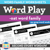 -Oat Word Family Worksheets No Prep Long Vowel O Chunk Spelling