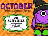    October Math & Literacy Centers    • Halloween Pack •