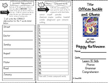 """""""Officer Buckle and Gloria"""" Skills Trifold aligned to Journeys Lesson 15"""