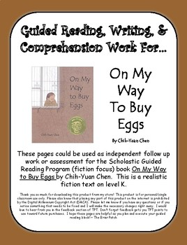 """On My Way to Buy Eggs"" Activities for Guided Reading, Writing, & Comprehension"