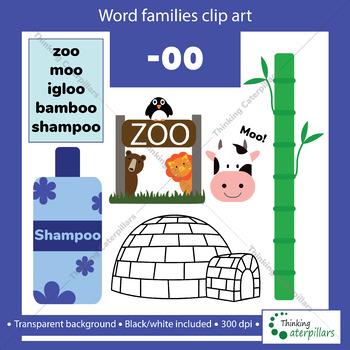 -Oo Word families clip art
