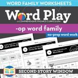 -Op Word Family Worksheets No Prep Short Vowel O Chunk Spelling