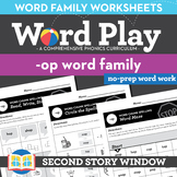 -Op Word Family Worksheets No Prep Short Vowel O Chunk Spelling