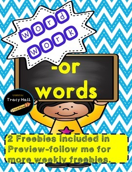 -Or Word Family Spelling and Word Work Printables
