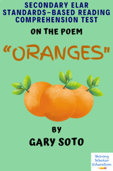 """""""Oranges"""" Poem by Gary Soto Multiple-Choice Reading Analysis Comprehension Test"""
