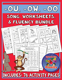 Ou, Ow, Oo Worksheets, Song, and Fluency Bundle     NO PRE