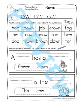 -Ou & -Ow Worksheets
