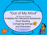 """Out of My Mind"" Foldables  for Close Reading Comparing Characters and Settings"