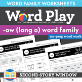 -Ow Long O Word Family Worksheets No Prep Long Vowel O Chunk Spelling