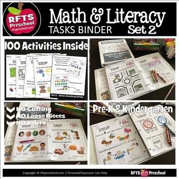 DISTANCE LEARNING * (2-PK) MATH-LITERACY TASKS BINDER  BUNDLE PREK KINDERGARTEN